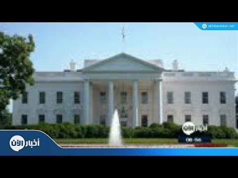 البيت الأبيض يعلن إستراتيجية جديدة للأمن الإلكتروني  - نشر قبل 19 دقيقة