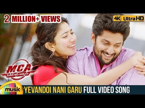 Yevandoi Nani Garu Full Video Song 4K | MCA Video songs | Nani | Sai Pallavi | Dil Raju | DSP