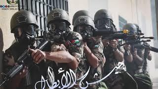 اغاني الجيش الاردني
