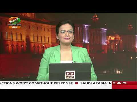 DD India | Prime time | News Night | In Focus | Fight against terror in J&K