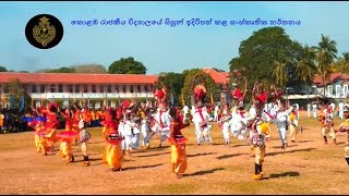 Cultural Dance - Royal College, Colombo