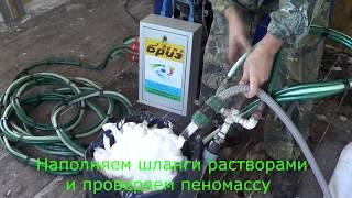 Жидкий пенопласт - пеноизол оборудование Термобриз