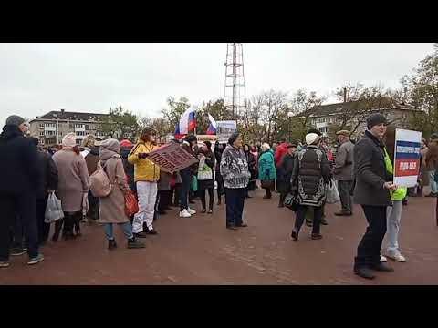 Митинг в г. Березники на площади Первостроителей