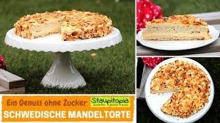Low Carb schwedische Mandeltorte mit Vanille Buttercreme | Rezept ohne Zucker | Glutenfrei backen