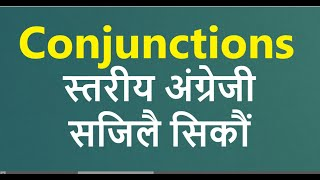 Connectives / Linking Words / Conjunctions: Nepali meaning and their use in English conversations