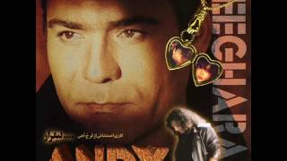 Andy -  Ghasre Kaghazi | اندی - قصر کاغذی