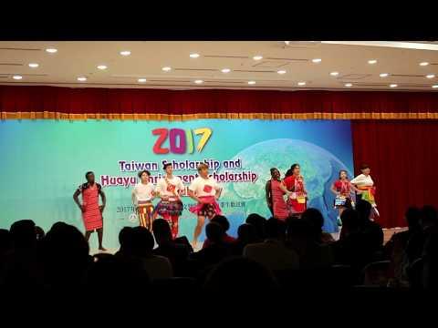 Taiwan Aborigines Dance | Taiwan Scholarship Farewell Party | 2017