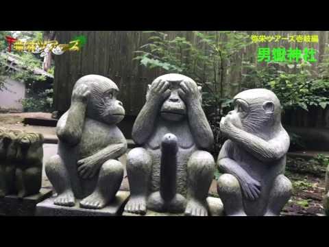 男嶽神社 壱岐 弥栄ツアーズ第三弾 壱岐編