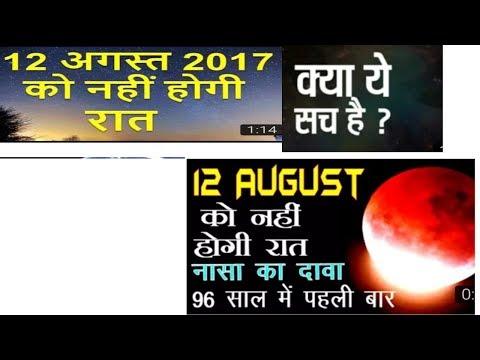 12 august 2017 nasa news
