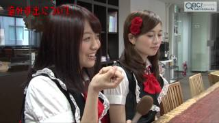 QBC九州ビジネスチャンネル http://qb-ch.com/topics/index.cgi?pg=5600...