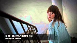 Gambar cover (輕電音)Jess Glynne - Take Me Home 帶我走