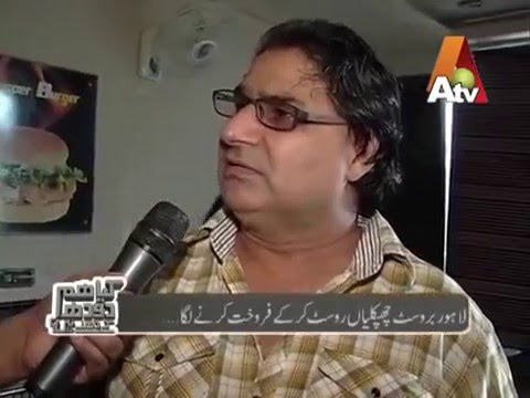 Lahore Broast -- Kia Hum Dodh Ke Dhulay Hein