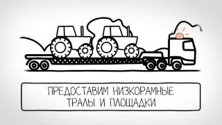 Перевозки негабаритов от компании LIMAN-TRANS.COM(ЛИМАН-ТРАНС - перевозка негабаритных и тяжеловесных грузов всех видов сложности низкорамными тралами и..., 2016-05-26T09:12:28.000Z)