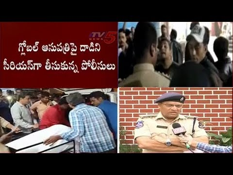 ACP Venugopal Reddy Face to Face | Global Hospital Attack Case | TV5 News