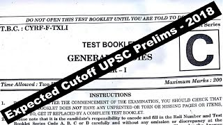 Expected Cutoff UPSC Prelims 2018 - Complete Analysis and Answer Key - (Part- 2) GS Paper 1- By VeeR