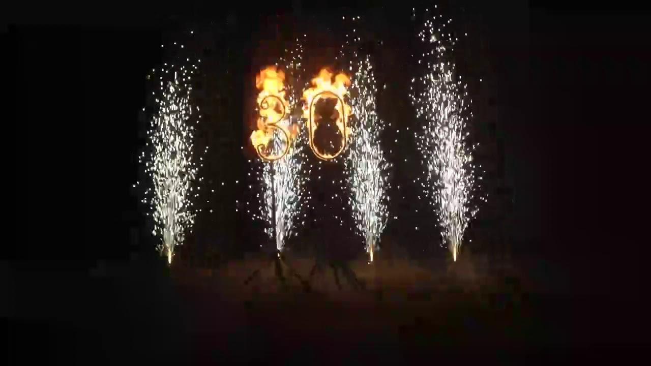 Огненные цифры на юбилей - YouTube