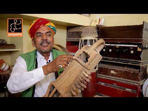 Indian folk instrument / Sindhi Sarangi  / Rajasthan (Ustad Lalu Khan - Part III)