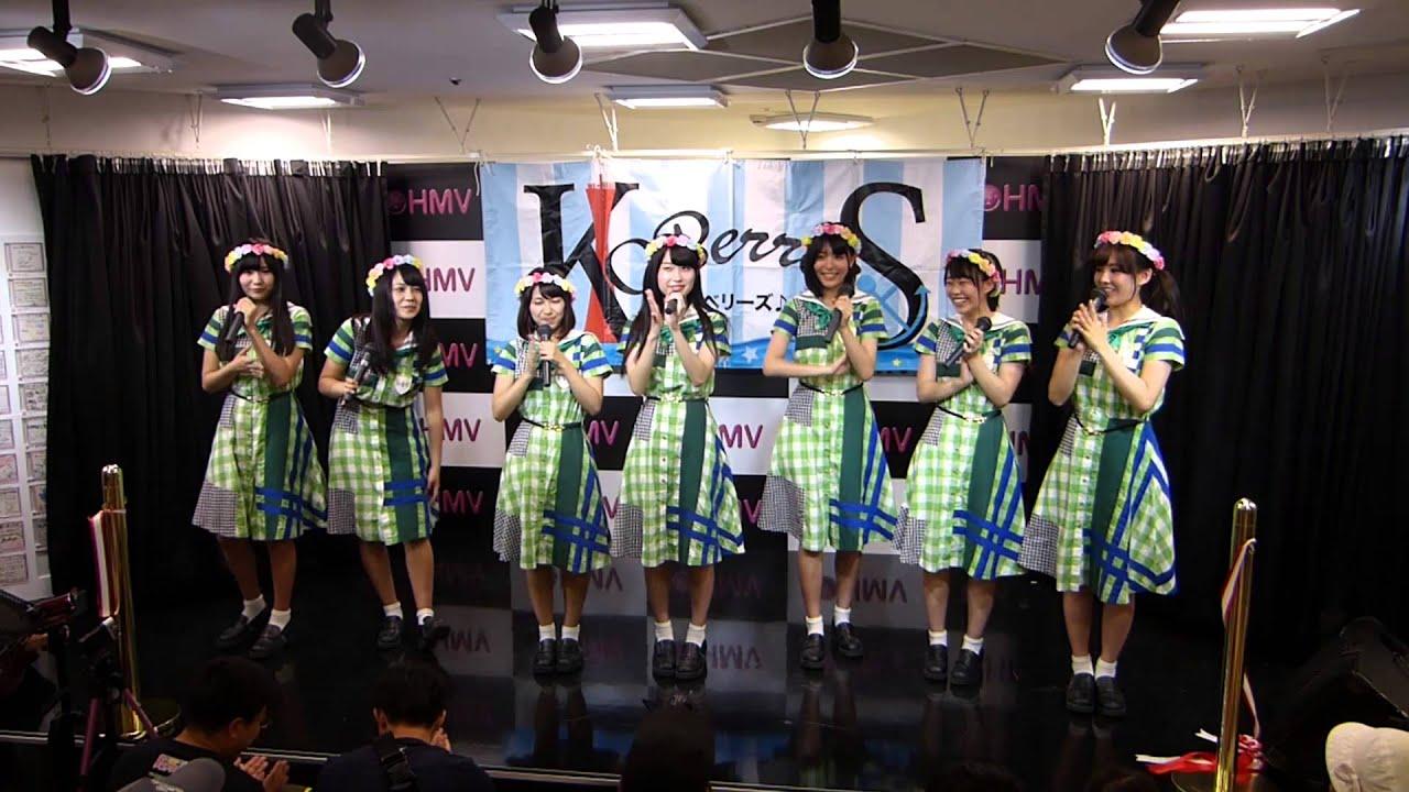KOBerrieS♪ 20150613 HMV三宮移転イベント - YouTube