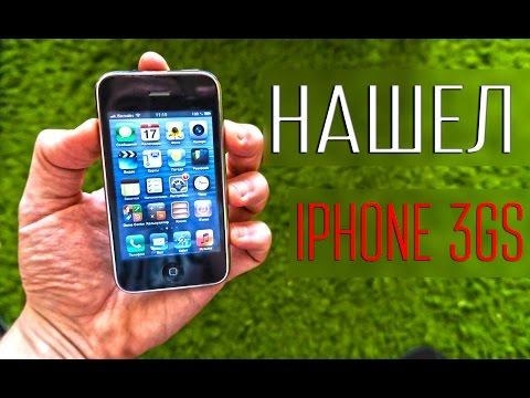 айфон 5 зверьё