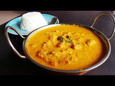 Tomato Curry With Coconut Gravy (Kerala Style)| Vegan Recipe