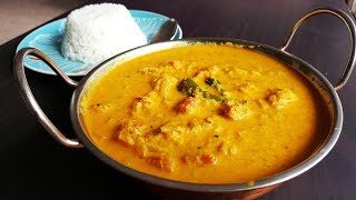 Tomato Curry with Coconut Gravy (Kerala Style)