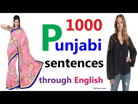 Learn Punjabi | 1000 Punjabi language speaking sentences through English ਪੰਜਾਬੀ ਸਿੱਖੋ | Full course