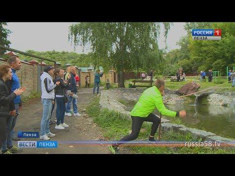 В Пензе в парке Белинского прошла первая экстремальная гонка