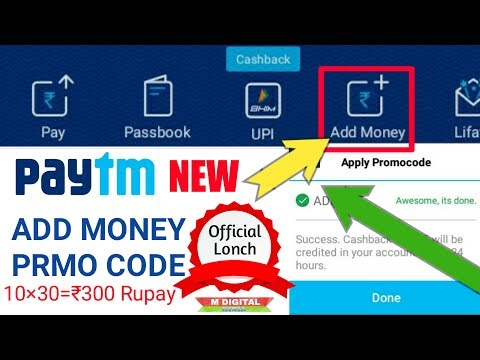 How To Get A Free Dominus 2020 | StrucidPromoCodes.com