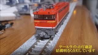 TOMIX EF67 101号機 開封動画