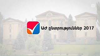 Armenian parliamentary election campaign, 2017