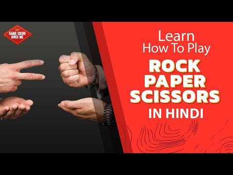 Rock Paper Scissors Online Game Rules In Hindi | Learn How To Play With Complete Guidance