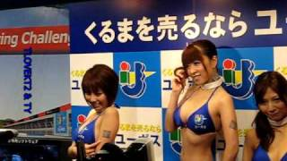 pretty ! http://loveboy25.blog112.fc2.com/ campaign girls ! bi ... ...