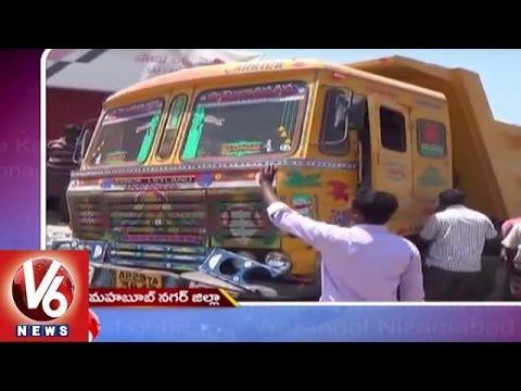 Mahbubabad Bundh | Lorry accident in kollapur | Shiva Kalyanam | Telangana State Roundup - V6 News