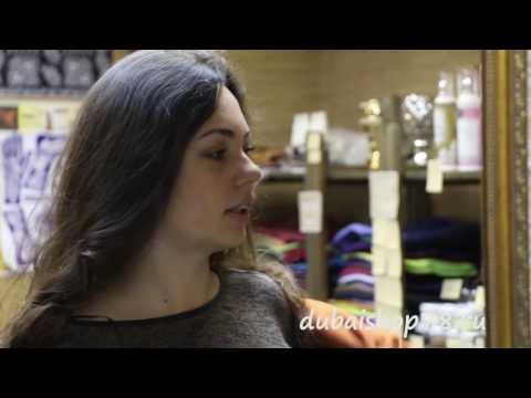 Магазин DUBAISHOP- натуральная арабская косметика и парфюмерия