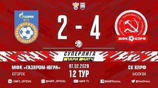 Париматч Суперлига 12 й тур Газпром ЮГРА КПРФ 2 4 Матч 1
