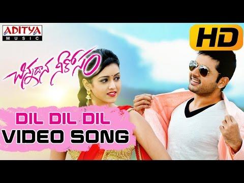 Dil Dil Dil Full Video Song    Chinnadana Neekosam Video Songs    Nithin, Mishti Chakraborty