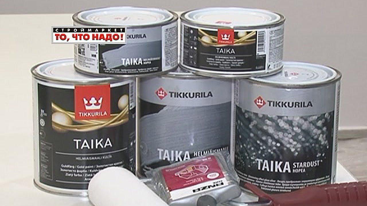 Краски для стен тиккурила купить актуальные цвета в етом сезоне для покраски стен в квартире