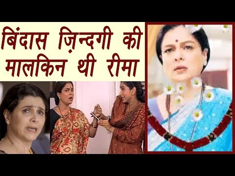 Reema Lagoo was strong, lived life on her terms says Supriya Pilgaonkar  |FilmiBeat