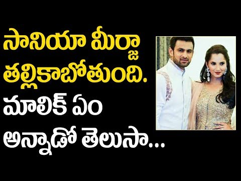 Sania meerja conceived ll Pulihora News