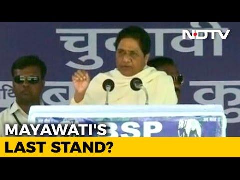 Truth vs Hype: Mayawati's Last Stand?