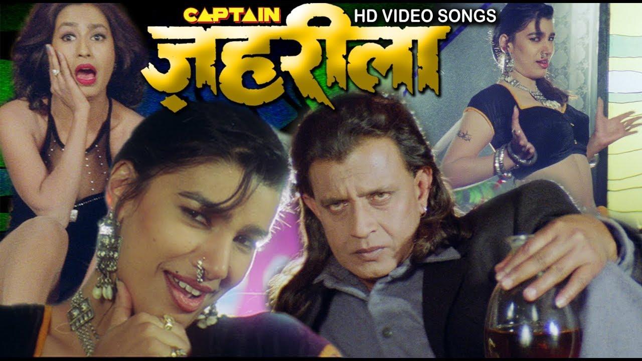 Download ज़हरीला मूवी आल HD विडियो सोंग्स - Mithun Chakraborty, Mink, Kashmira Shah