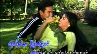 ဒဂုံေမာင္-Dagone Maung
