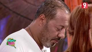 رمزي عبد الوهاب في ما تقفش عل الغناء