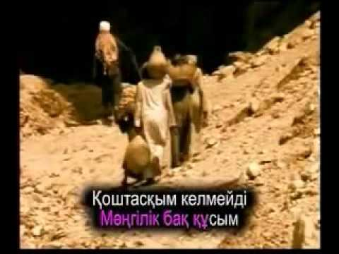 Алғашқы махаббат,Kazakh Karaoke, Казахское караоке   YouTube