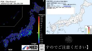 リラックス地震ライブJapan Real Time Earthquake Monitor (For Foreigners)
