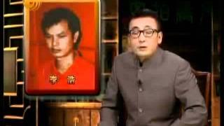 文涛拍案2011-10-02 A:洛阳性奴案