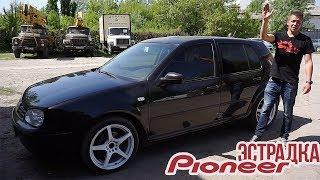 Эстрадка Pioneer в Volkswagen Golf 4