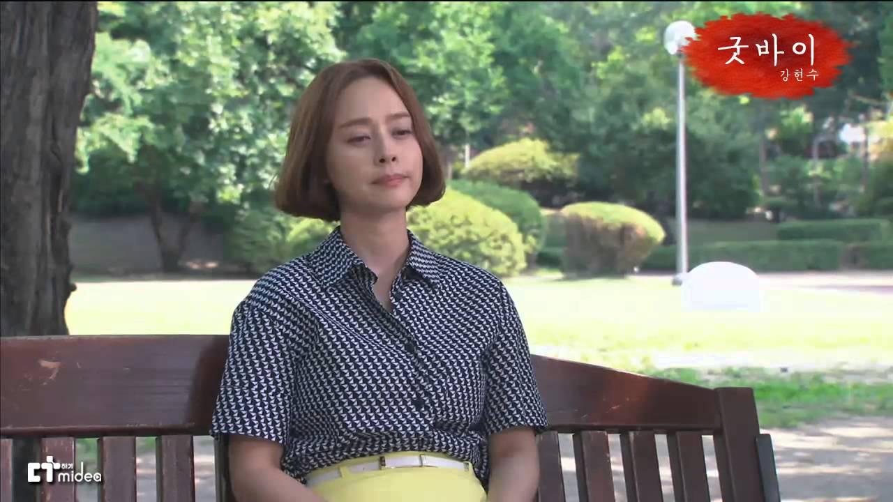 [MV] 브이원 (V.One) '딱 너 같은 딸 OST Part.7' - 굿바이