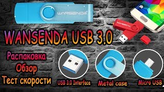 видео Flash накопитель USB 3.0 Apacer AH354