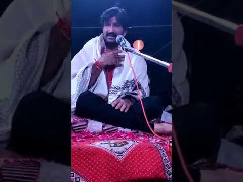Gaman Santhal Jordar Dhun 2019.full Hd